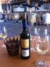 majerla 2009,con lo chardonnay 2012 che fermenta sullo sfondo.