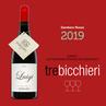 3 bicchieri Gambero Rosso 2019 per il Teroldego Rotaliano LUIGI 2013