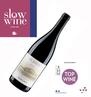 slow wine 2021 - planus