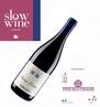 slow wine 2021 - teroldego